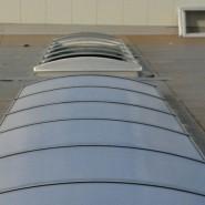 Fiksne polikarbonatne svjetlosne trake